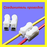 Соединитель проводов для светодиодной ленты