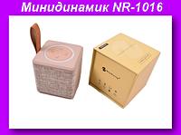 Минидинамик NR-1016,NR-1016 Кожаный Пояс Bluetooth Динамик С Изысканной Ткани
