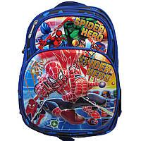 """Рюкзак детский школьный 3D для мальчиков """"Спайдер"""" (37х28см.) синий"""