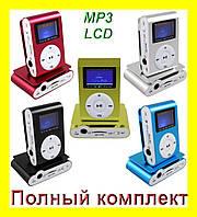 MP3 с LCD, FM-радио USB, Наушники, Коробка