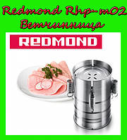 Redmond Rhp-m02 Ветчинница