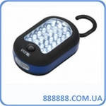Светильник Lena Lighting Vito Duo 24+3 LED на батарейках 520044 Licota