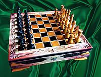 Шахматы - шашки резные ручной работы