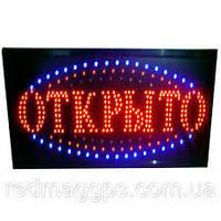 LED Светодиодная вывеска табло открыто 55X33