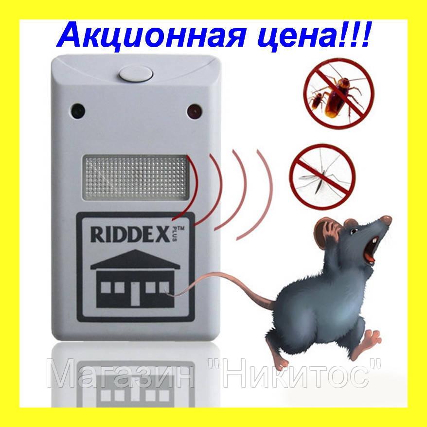 """Отпугиватель Грызунов и Насекомых Riddex - Магазин """"Никитос"""" в Одессе"""