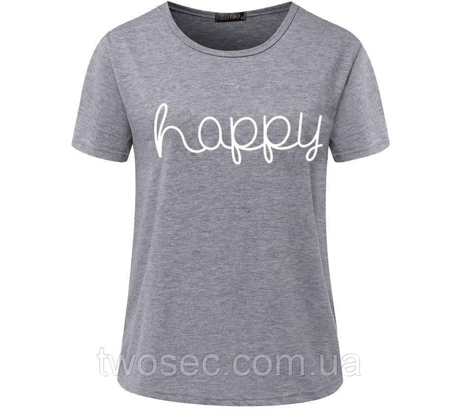 Футболка женская серая с надписью Happy, женские модные футболки с надписями и принтом серого цвета