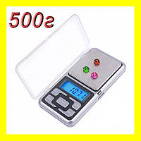 Карманные ювелирные электронные весы 0,1-500г