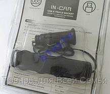 Тройник Разветвитель прикуривателя 12/24V 3 + USB, фото 3