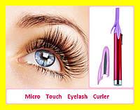 Завивка ресниц AE 814 Micro Touch Eyelash Curler