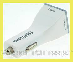 Авто-зарядное устройство Qihang 3*USB QH-1640