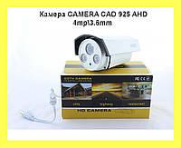 Камера CAMERA CAD 925 AHD 4mp\3.6mm!Опт