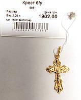 Крест нательный с распятием, золотой 585 пробы, 2.09 грамм.