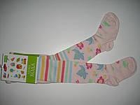 """Колготки детские демисезонные 116-122 ТМ """"Легка хода"""" 8077-фламинго"""