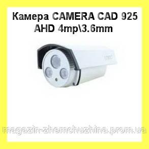 Камера CAMERA CAD 925 AHD 4mp\3.6mm!Акция , фото 2