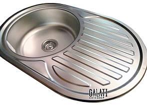 Кухонная мойка из нержавеющей стали с ковриком (77*50*18 см) Galati Dana Nova Textură 8486, фото 3
