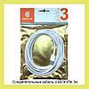 Соединительный кабель USB Griffin 3м