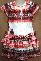 Вышитое детское платье