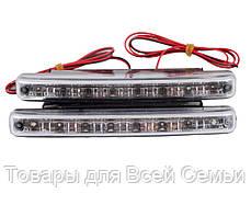 Дневные Ходовые Огни DRL 8 LED диодов, фото 3