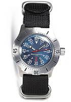 Мужские часы Восток Командирские 350745 К-35