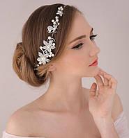 Тиара гребень для волос ДАНА белая свадебная заколка украшения для волос аксессуары