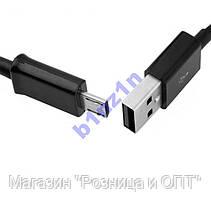 Кабель Micro USB универсальный usb, фото 3