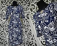 """Женское платье с брошью ткань """"Легкая кукурузка"""" 48, 50, 52 размер баталы"""
