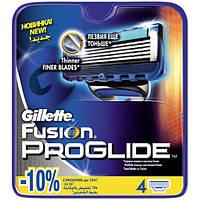 Сменные картриджи для бритья Gillette Fusion Power Proglide 4 шт Распродажа