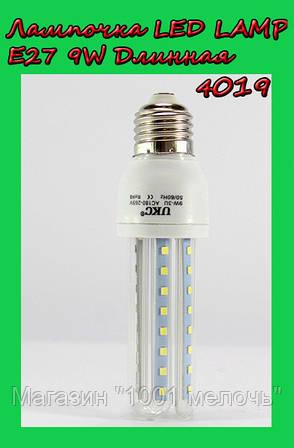 Лампочка LED LAMP E27 9W Длинная 4019, фото 2