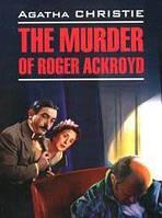 Agatha Christie The Murder of Roger Ackroyd