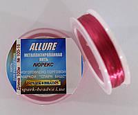 Люрекс Аллюр № 16. Розовый яркий 100 м, фото 1