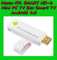 Мини-ПК SMART HD-3 Mini PC TV Box Smart TV Android 4.0