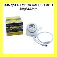 Камера CAMERA CAD Z01 AHD 4mp\3.6mm!Опт