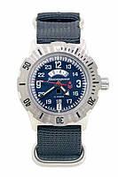 Мужские часы Восток Командирские 350753 К-35
