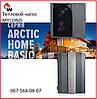 Тепловой насос MYCOND ARCTIC HOME MHCS 065 AHB  17,5 кВт воздух-вода