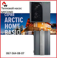 Тепловой насос MYCOND ARCTIC HOME MHCS 065 AHB  17,5 кВт воздух-вода, фото 1