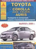 Toyota Corolla (Axio / Fielder), Auris с 2006 года выпуска. Руководство по эксплуатации, ремонту и техническому обслуживанию