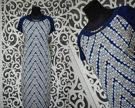 """Прекрасное женское платье ткань """"масло"""" 50 размер баталы, фото 2"""