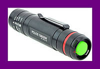 Тактический фонарик Police BL- T613-T6 158000W