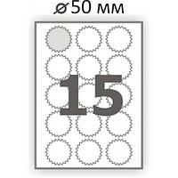 Наклейка для опечатывания документов (разноугольные звезды)