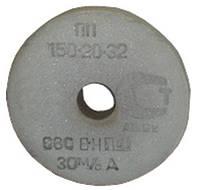 Круги полировальные на поливинилформалевой связке 150х20х32