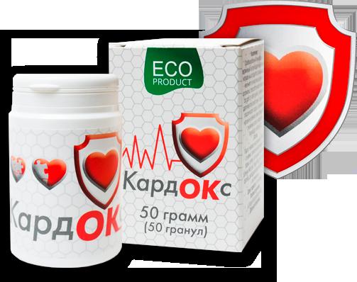 КардОКс - средство для сердца и сосудов. Цена производителя. Фирменный магазин.