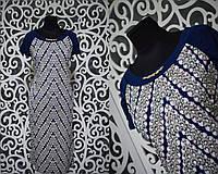 """Прекрасное женское платье с украшением на горловине ткань """"масло"""" 50, 52, размер баталы"""