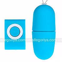 Стильное и очень мощное вибро-яйцо для женщин голубого цвета