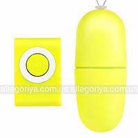 Беспроводное виброяйцо с пультом управления желтого цвета