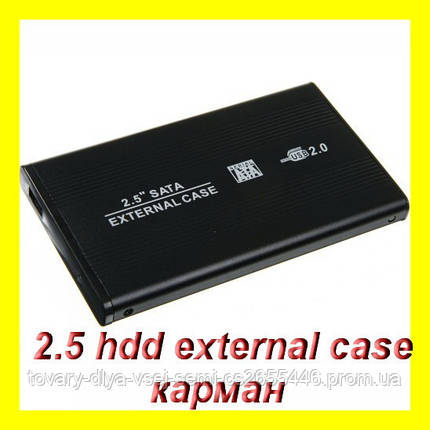 2.5 hdd external case карман , фото 2
