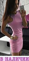 Стильное и яркое молодежное платье-майка  приталенного кроя Tessa
