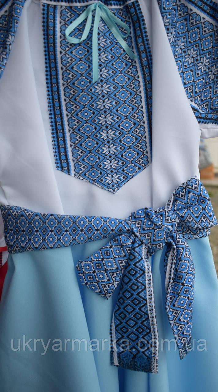 """Плаття для дівчинки """"Мальвіна"""""""