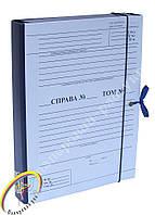 Папка-бокс архивная нотариуса с титулки с клапаном