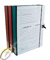 Папка-бокс архивная нотариуса с титулки с клапаном (цвет)