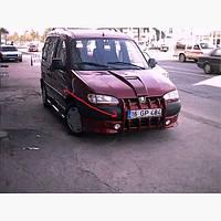 Накладка переднего бампера Клыки Citroen Berlingo 1996-2008 (под покраску)